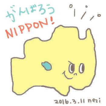 20160311.jpg
