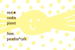 サンキュークッキーパッケー.jpg